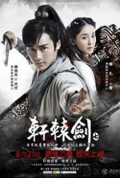 ดูซีรี่ย์  Xuan Yuan Sword ฤทธิ์กระบี่เซียนหยวน พากย์ไทย