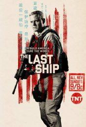 ดูซีรี่ย์ The Last Ship Season 1 ยุทธการเรือรบพิฆาตไวรัส ปี 1 HD ซาวแทรค/ซับไทย